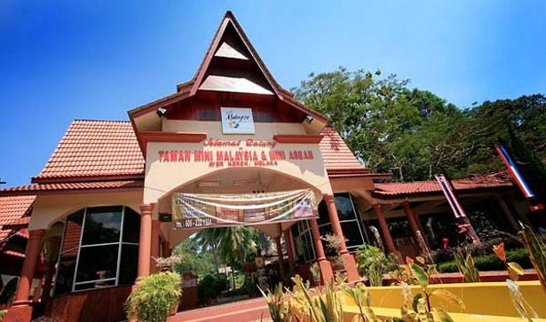 Visit Malaysia Year 2014 Taman Mini Malaysia Mini Asean